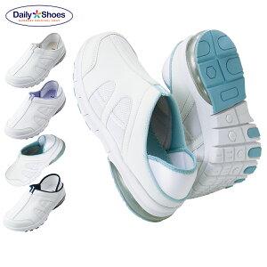 13456 定番2Wayデイリーシューズ(らく曲げエア)【ナースシューズ 疲れにくい 看護師 介護 ケア エアーシューズ クッション 2WAY 軽量 靴】