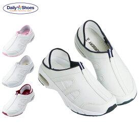 13457 定番2Wayデイリーシューズ(足指らくちん)【ナースシューズ 看護師 介護 ケア 疲れにくい 2WAY 軽量 エアーシューズ 靴】