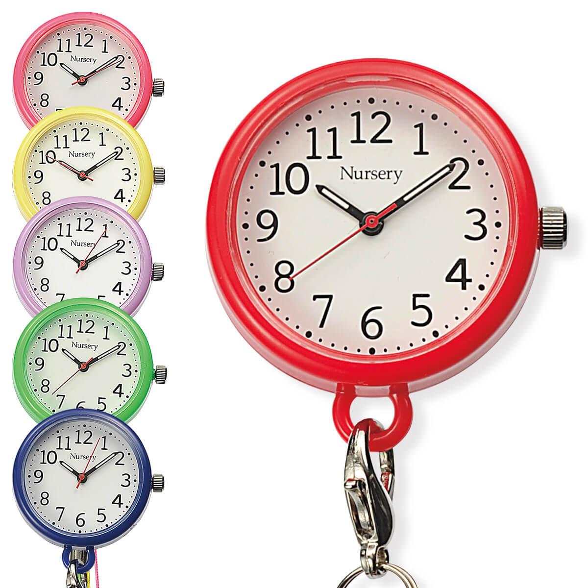 13716 カラバリ軽量ウォッチ【ナース 小物 グッズ 看護 医療 ウォッチ 時計】
