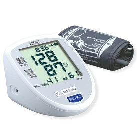 [送料無料]13754 上腕式デジタル血圧計 DS-G10J【ナース 小物 ナースグッズ 看護師 医療 介護 計測】