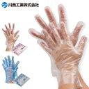 13766 ポリエチレン手袋 カタエンボス 【ナース 小物 ナースグッズ 看護師 医療 介護 使い捨て 薄い 左右兼用 食品…