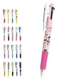 13887 キュートモデル ジェットストリーム3色ボールペン【ナース 小物 ナースグッズ 看護師 医療 ジェットストリーム かわいい】