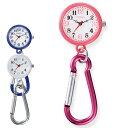 13951 プラケース軽量カラビナウォッチ【ナース 小物 ナースグッズ 看護師 医療 ウォッチ 時計】