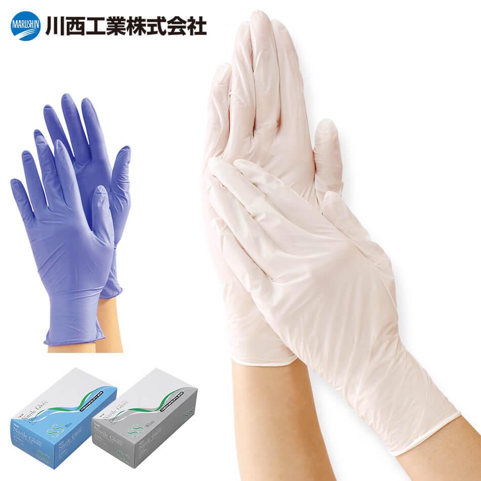 14158 ニトリル使いきり手袋【グローブ 医療 看護師 介護 風邪 病院 衛生 予防 小物】