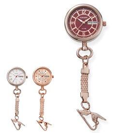 14271 日付・曜日表示付きピンクゴールドウォッチ<防水>【ナース 小物 ナースグッズ 看護師 医療 時計 かわいい 蓄光 防水】