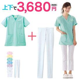 14304 ≪スクラブ上下セット≫美シルエットスクラブセット【医療 ナース 看護師 白衣 女性】