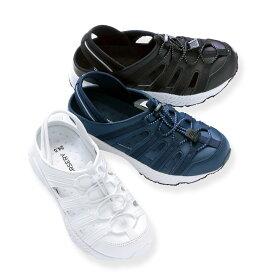 14774 定番2Wayナースシューズ(アスレ)【ナースシューズ 看護 介護 ケア 軽量 幅広 2Way 靴】