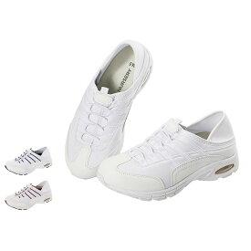 14775 ライトフィットエアーシューズ(ストレッチ)【ナースシューズ 看護 介護 ケア 軽量 2Way 靴】