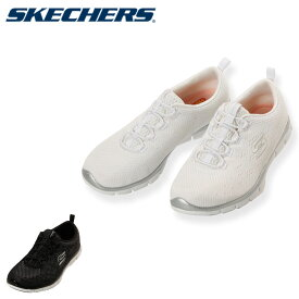 14787 スケッチャーズ グラティス【ナースシューズ 看護 介護 ケア 軽量 黒 靴】