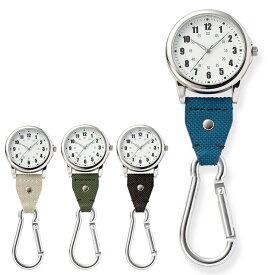 14854 カラビナウォッチ アースカラー【ナース 小物 グッズ 看護 医療 ウォッチ 時計】