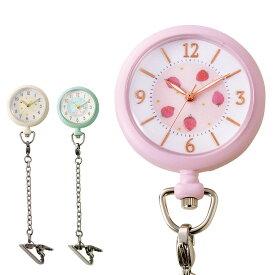 15075 naosudou 蓄光ナースウォッチ【ナース 小物 グッズ 看護 医療 懐中時計 看護師 時計 かわいい】