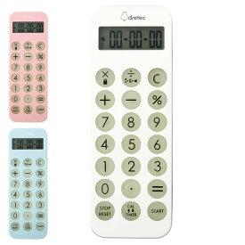 15108 電卓・ライト付き蓄光タイマー【ナース 小物 グッズ 看護 医療 バックライト バイブレーション】