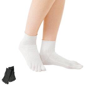 15349 和紙×コラーゲンソックス ミドル丈【医療用 白 ソックス 看護 介護 病院 靴下 ナース 5本指 吸放湿】