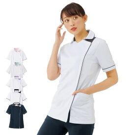 2355 ライトジャケット【医療 ナース 看護師 白衣 女性 ナースウェア ユニフォーム】