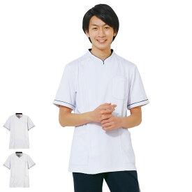 2392 アクティブストレッチ ストレッチケーシージャケット2(メンズ)【医療 ナース 看護師 白衣 男性 メンズ 診察衣】