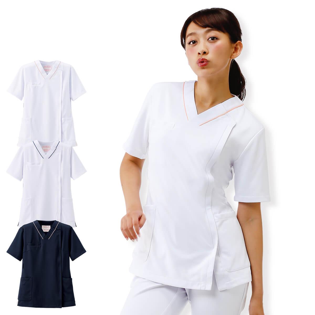 2393 マルチジャケット(サイドジップ)【医療 ナース 看護師 白衣 女性】