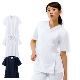 2393 マルチジャケット(サイドジップ)【スクラブ ファスナー 医療 ナース 看護師 白衣 女性 ストレッチ 前開き】