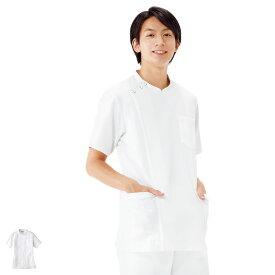2466 デイリー ケーシージャケット(メンズ)【医療 ナース 看護 白衣 男性 ケーシー 半袖 病院 ユニフォーム 制服 メンズ】