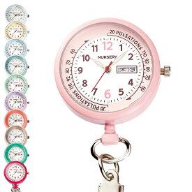 14703 日付・曜日表示付きショートチェーンウォッチ(NEW)【ナース 小物 グッズ 看護 医療 ウォッチ 時計】(1901)