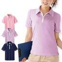 PL00030 ファスナーポロシャツ【介護ユニフォーム 介護服 男女兼用 介護 介護用品 介護士 介護福祉士 職員 ケアワー…