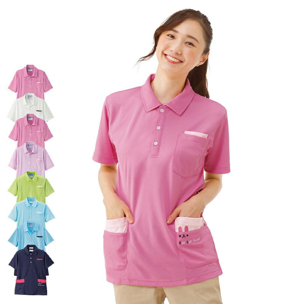 PL00043 カラフルアニマルサイドポケットポロシャツ【看護 介護 病院 保育士 ケア ヘルパー ユニフォーム】