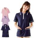 PL00045 サイドポケットファスナーポロシャツ【介護ユニフォーム 介護服 介護 介護用品 介護士 介護福祉士 職員 ケア…