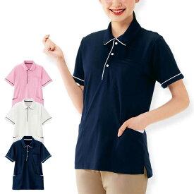 PL00059 吸汗速乾 抗菌サイドポケットポロシャツ【看護 介護 病院 保育士 ケア ヘルパー レディース メンズ 女性 男性 男女兼用】