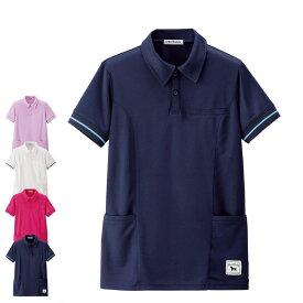 pl00075 グレートバディ サイドポケットポロシャツ(Unisex)【看護 介護 病院 保育士 ケア ヘルパー ユニフォーム】