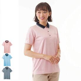 pl00091 グレートバディ もくポロシャツ(Unisex)【医療 ナース 看護 白衣 男女兼用 杢】