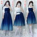 即納ゴスロリ ロリータ ワンピース レディース 二次元衣装 少女ウェア 2ways セット 萌え ダンス衣装 メイド キャミ…
