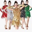 新作 人気 レディース ダンス衣装 キャミソールドレス 女性 大人 フリンジラテン衣装 社交 ワンピース スパンコール…