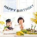 【誕生日をかわいくお祝い】子どもも喜ぶガーランドのおすすめは?