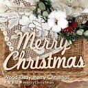 kokoni【木製 クリスマス】木製クリスマスバナー【christmas xmas クリスマス飾り付け ナチュラルインテリア メリーク…