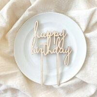 【木製ケーキトッパー】誕生日ケーキトッパーHappyBirthday【HAPPYBIRTHDAYバースデーケーキ誕生日ケーキデコレーション飾りパーティーグッズオーナメントcakeインテリア木ウッドパーティお祝いwood】