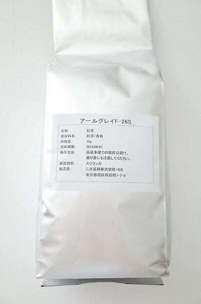 製菓製パン用アールグレイ100g