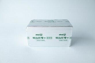 450 g of Meiji