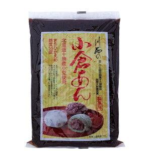 当店大人気 北海道産小豆 つぶあん 小倉あん 1kg 川西製餡所 ココプレイス