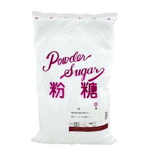 【甜菜糖 粉糖 2kg】 てんさい糖 ハイメッシュタイプ