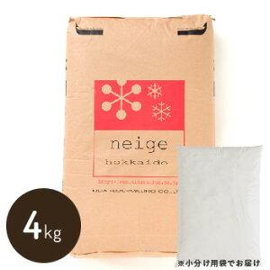 しっとりふんわり♪【北海道産薄力粉】 ネージュ 4kg シフォンケーキ ココプレイス 木田製粉