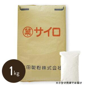 アメリカ産 高級薄力粉 (菓)サイロ 1kg (チャック袋入り)