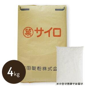 アメリカ産 高級薄力粉 (菓)サイロ 4kg