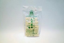【メール便ネコポスでお届け!!】ホシノ天然酵母 50g×5袋【送料無料!!】