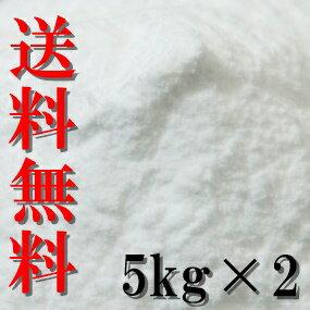 重曹10kg(5kg×2)【関東〜関西送料無料】
