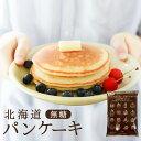 Thum pancake mu01 1