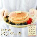 Thum pancake01 01 1