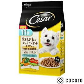 マースジャパンリミテッド CSR05 11歳チキン小粒 1.5kg 犬 ドッグフード えさ 餌 ドライ ◆賞味期限 2021年11月