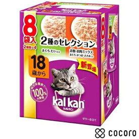 マースジャパンリミテッド KMS62 18歳2種たいお魚お肉M 70g 8袋 猫 キャットフード えさ 餌 ウェット ◆賞味期限 2023年2月