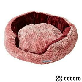 necoco クッション付 ふんわり あったか包み込みベッド スモーキーローズ 1個 猫