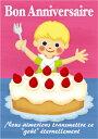 ポストカード ケーキ