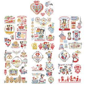 《最新作》クロスステッチ図案 A special story of Alsace(スペシャルアルザス)50のモチーフ図案集